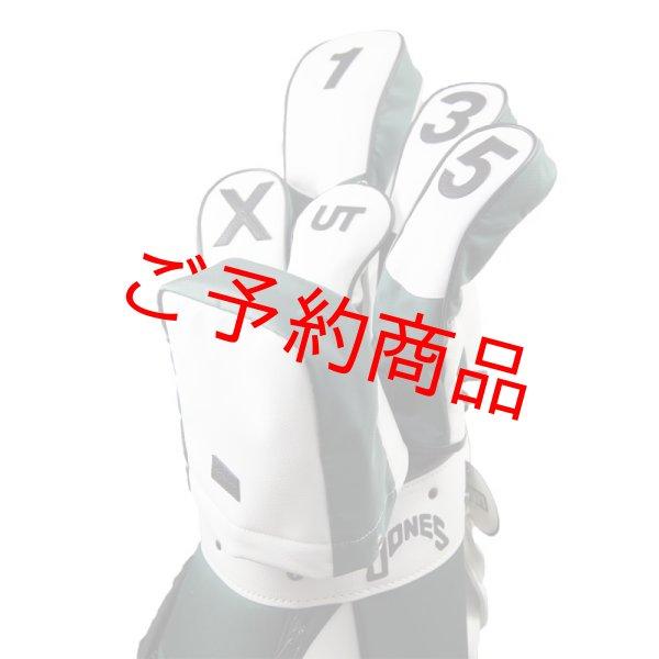 画像1: 【ご予約商品】ヘッドカバー ゴルフ フェアウェイウッド 3番用 ジョーンズタイプ JONESヘッドカバー (1)